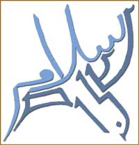 Dove Image on Middle East Peace Network